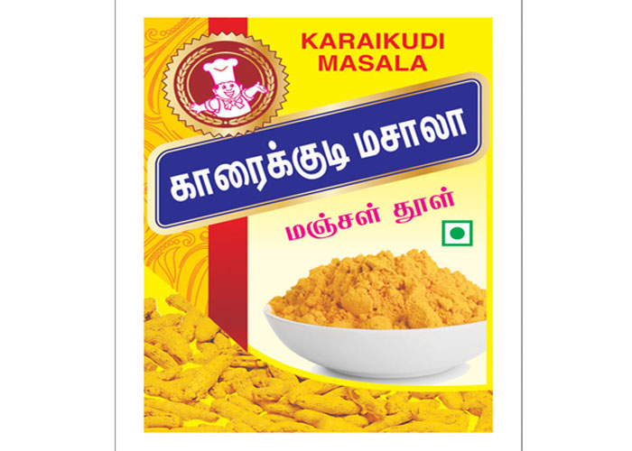 Sri Raamji Polypacks